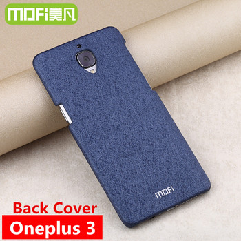 promo code 40d23 da097 Mofi Original Back Cover Housing For Oneplus 3,One Plus Three,Smartphone  Leather Case Cover For One Plus 3,Oneplus3 - Buy Oneplus 3 Case,One Plus ...