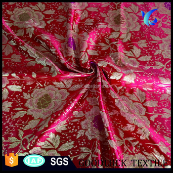 supplier gold brocade fabric for wedding dress