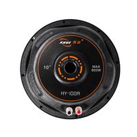 factory wholesale cheap price 200w subwoofer car audio