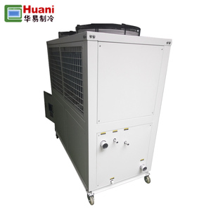 Modern design 1 ton water chiller with low price