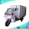 china ambulance tricycle/ambulance three wheel tricycle with cabin