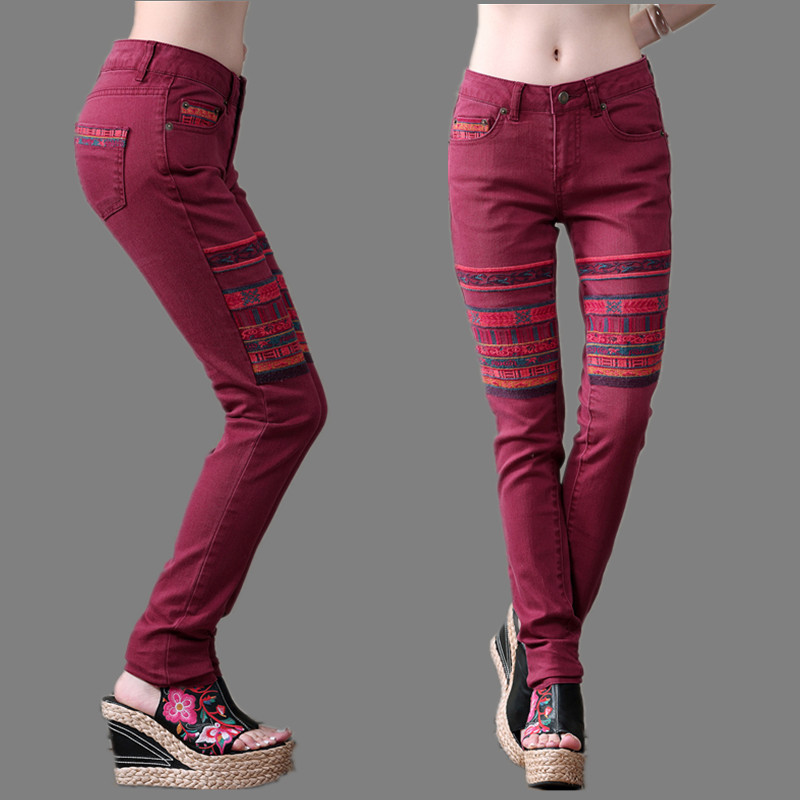 Find great deals on eBay for dark red jeans men. Shop with confidence.