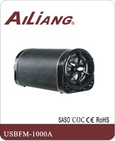 AILiANG Professional Car Speaker USBFM-AL1000A Portable Audio Speaker