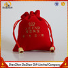 Top Quality Mini Red Jewelry Velvet Christmas Gift Bag With Gold Logo