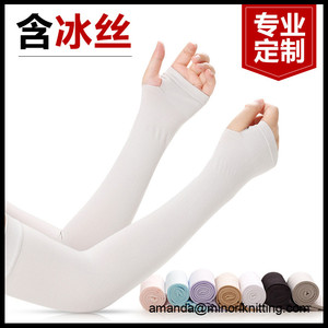 ThatsMINORI brand OEM services wholesale custom sports arm sleeve, anti UV arm sleeve ,multi color compression arm sleeves