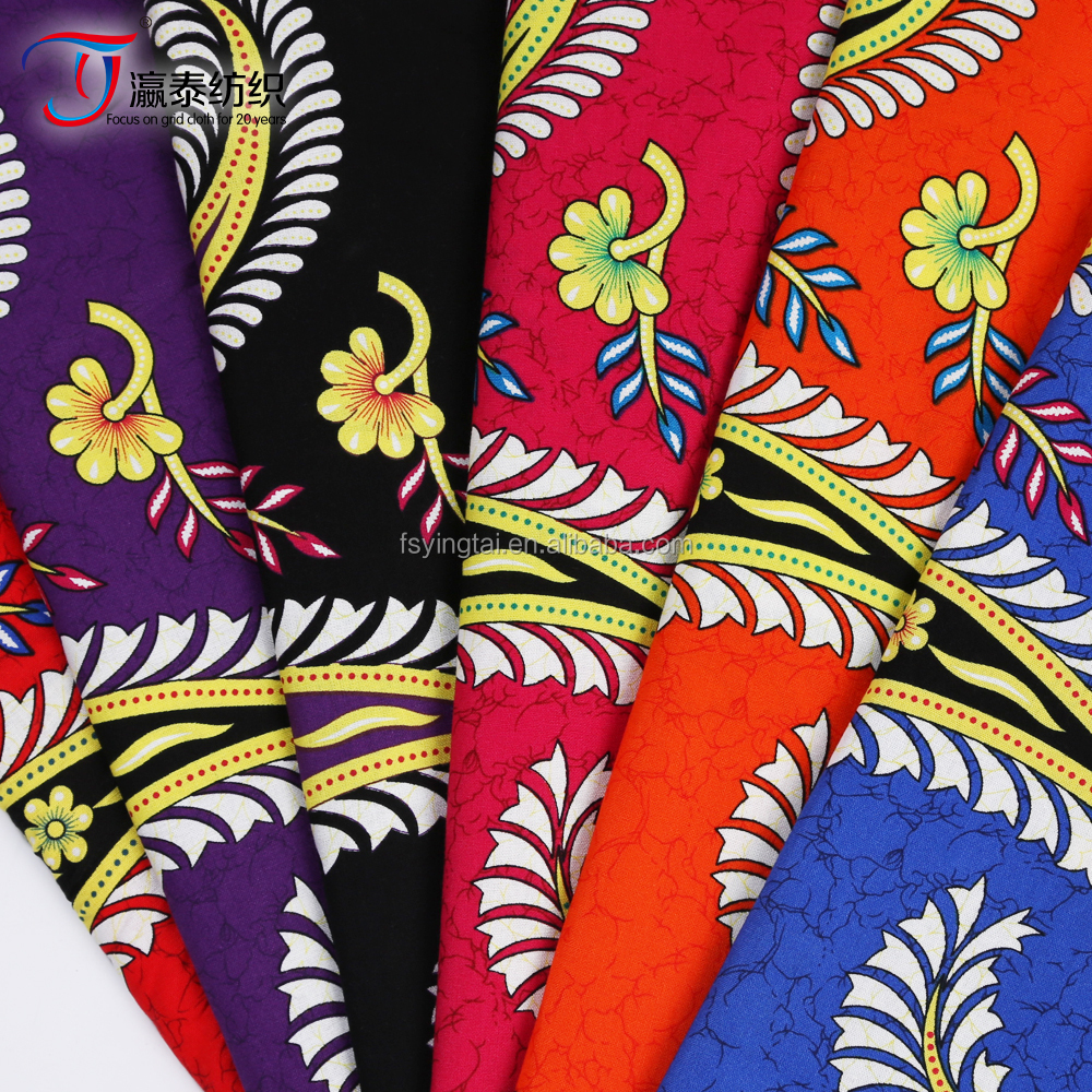 African style flower pattern softtextile digital printing in cotton fabric