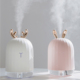 220ML Ultrasonic Home Aroma Humidifier Air Diffuser Purifier Mist Atomizer