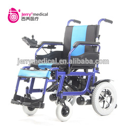 big wheel electric remote wheelchair with joystick controller