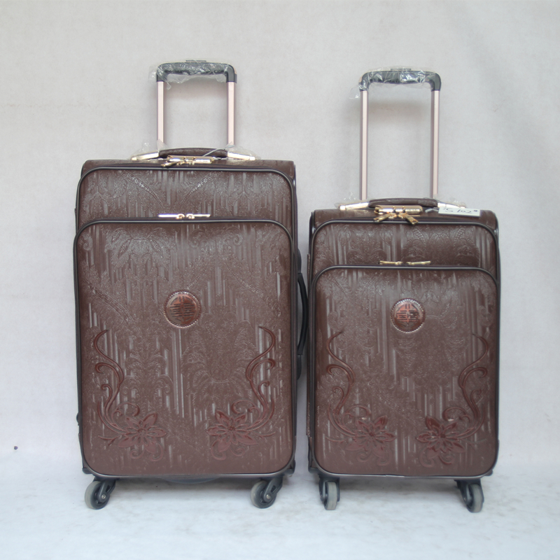 Leisure Luggage Company, Leisure Luggage Company Suppliers and ...