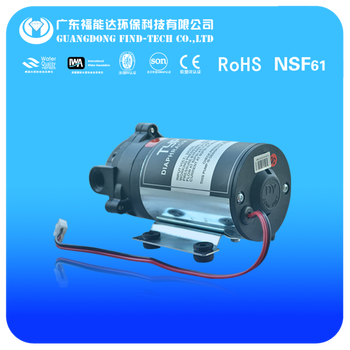 Dengyuan 50/ 75 /100gdp 24v Dc Ro Booster Pump Price Water ...