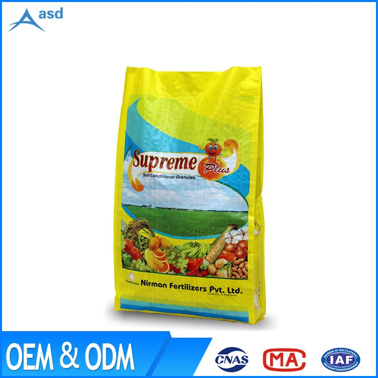 10 pounds virgin material white woven rice bag for sale