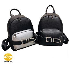 92eeb4b9423e Cute School College Bags