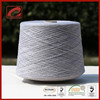 Consinee stock service pure lamb camel yarn for knitting sweaters