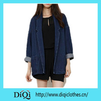 Korea Style Ladies Denim Long Coat Fashion Beautiful Women Denim Coat