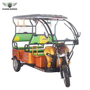 hot selling 800w battery three wheeler rickshaw indian tricycle