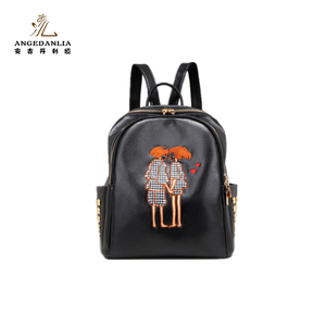 2018 PU Embroidery Backpack Women Packbag