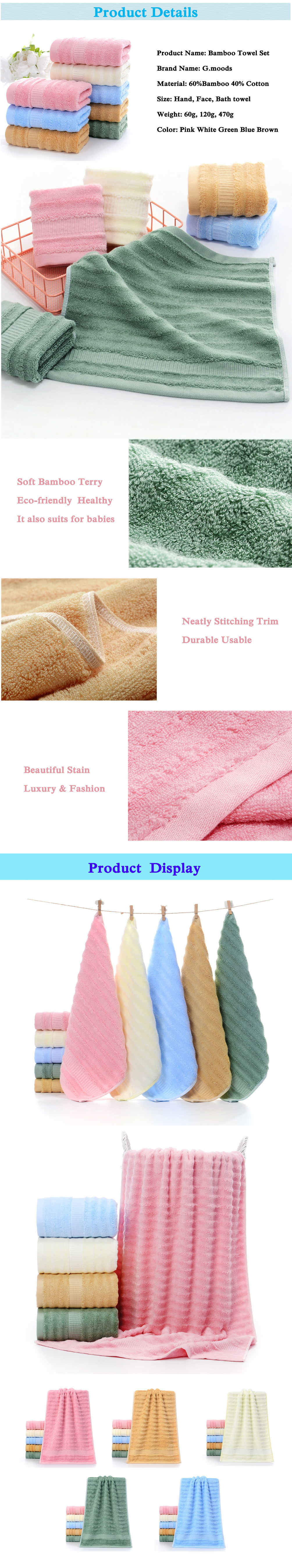 Wholesale 100% Bamboo Luxury Custom Logo Best Bath Towels