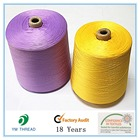 Yarn Fabric Fabric Yarn 75D 36F Dyed 100% Polyester DTY Yarn For Making Fabric