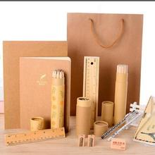 Back to School Supplies nature wood recycled stationery set