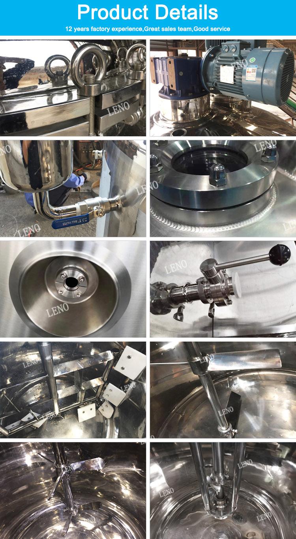 Высокая производительность с сертификатом CE Pl Суспензионный раствор смесительный бак