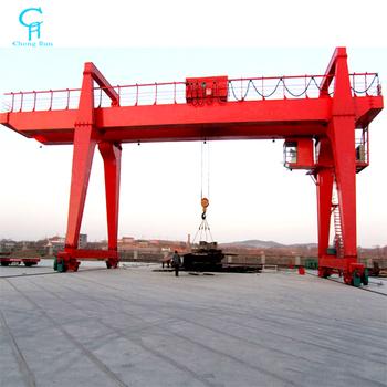 A Model Double Girder 75 Ton Weight Gantry Crane