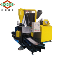 150~200kg/h 2019 china scrap metal copper wire cable granulator and cutting recycling machine buyers