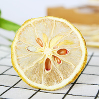 China supplier wholesale natural high quality dry lemon slice with low price