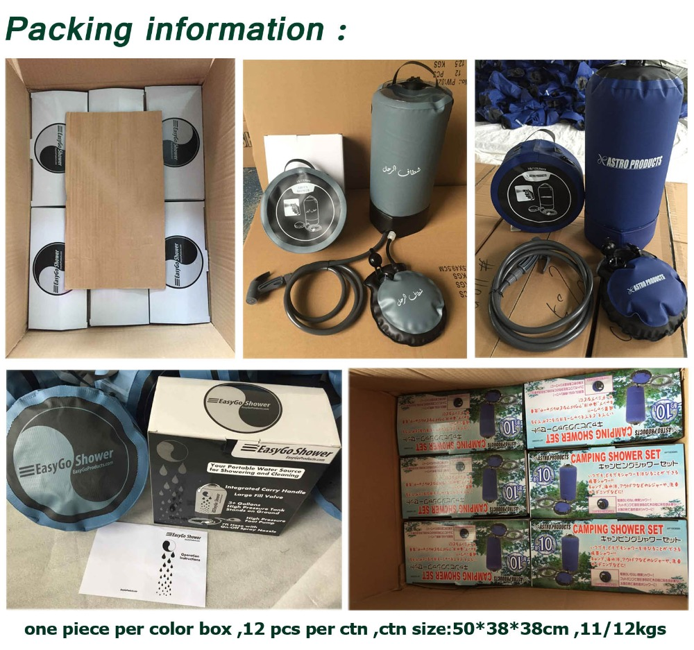 4 new design portable camp shower pressurized shower douche solaire buy portable camp shower. Black Bedroom Furniture Sets. Home Design Ideas