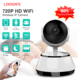 Cheapest New 720P Mini Wifi Two Way Audio Security IP Camera Night vision Wireless Camera