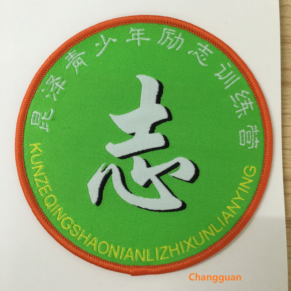 green round environmental woven patch/label
