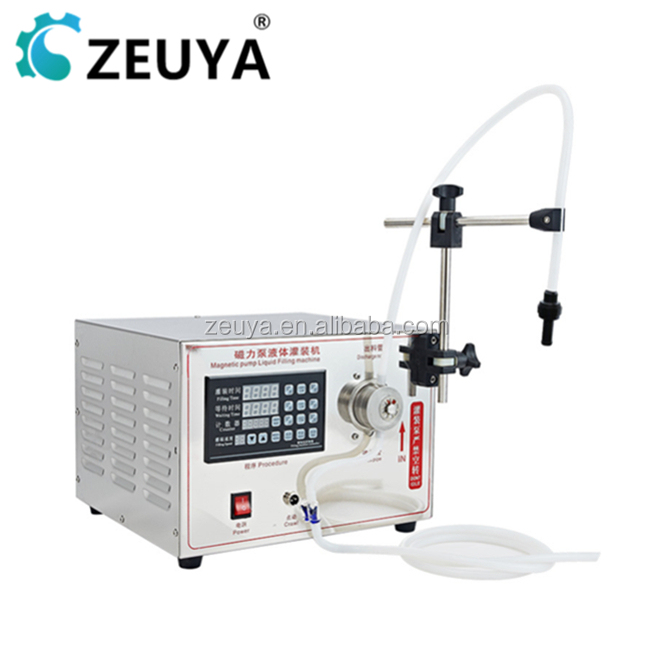 New Arrival Automatic low - dose filling machine CE Approved YG-1