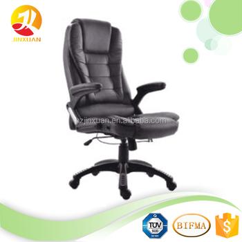 jx1119m uk market hot sale excellent quality antique massage office rh alibaba com  buy office chair online uk