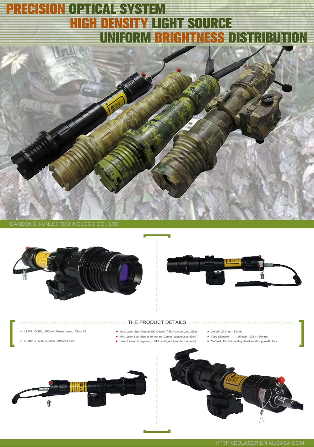 Hunting Equipment Subzero 100mw long distance green laser designator