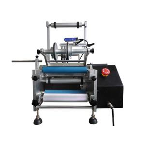 labeling machine bottles automatic ampoule labeling machine pouch labeling machine