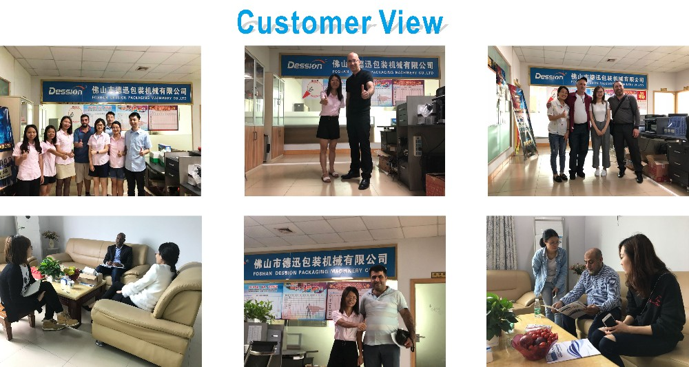 Customer View