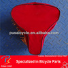 Good price Comfortable bicycle saddle cover for sale