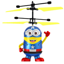 2017 Hottest Christmas Gift Flying Minion Flying Toy 5 color available with LED lights