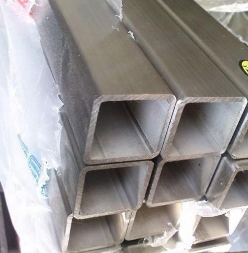 Tyt tubo de acero cuadrado de tubos de acero tubo cuadrado - Tubos cuadrados acero ...