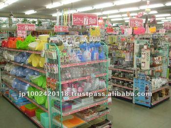 Giappone un dollaro merce negozio di articoli da cucina in plastica