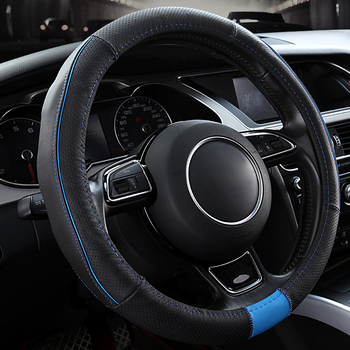 The Colorful Fashion Personality Car Steering Wheel Cover