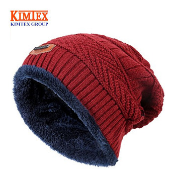 Custom Men s Winter Knitting Skull Cap Wool Warm Slouchy Beanie Hat 31143f1980f