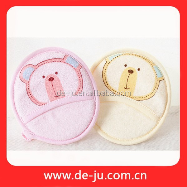 Baby Shower Cotton Brush Supplies Cartoon Bath Accessories