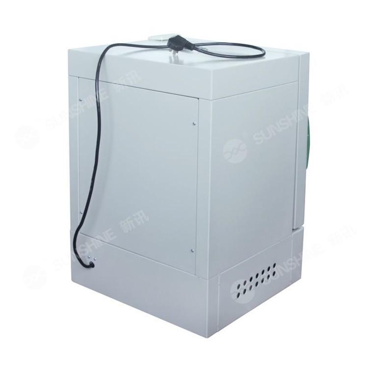 SUNSHINE Universal Mobile Phone Repair Blow Dryer For Repair Dry