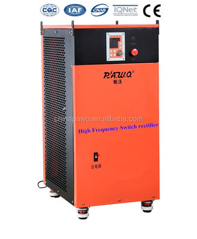 Pawo-high Current Switch Mode Power Supply For Aluminum Alloy Shell  Plating,Anodizing,Electrolysis,Water Treatment With Rs485 - Buy Pawo,Switch  Mode