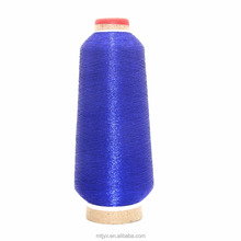 ST type blue colorful metallic yarn lurex thread zari embroidery