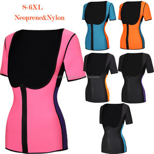 walson Details about Women Sauna Shirt Slimming Sweat Vest Tops Neoprene Body Shapers for Weight Loss