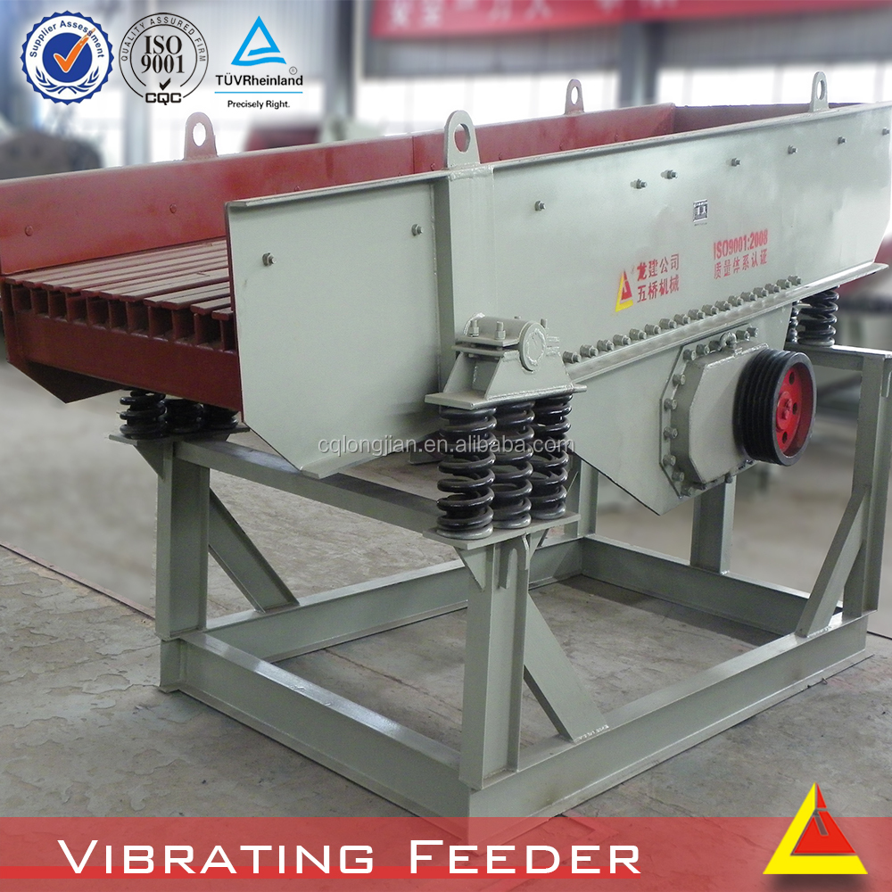 Electromagnetic automatic feeder machine shrimp vibrating grizzly feeder price