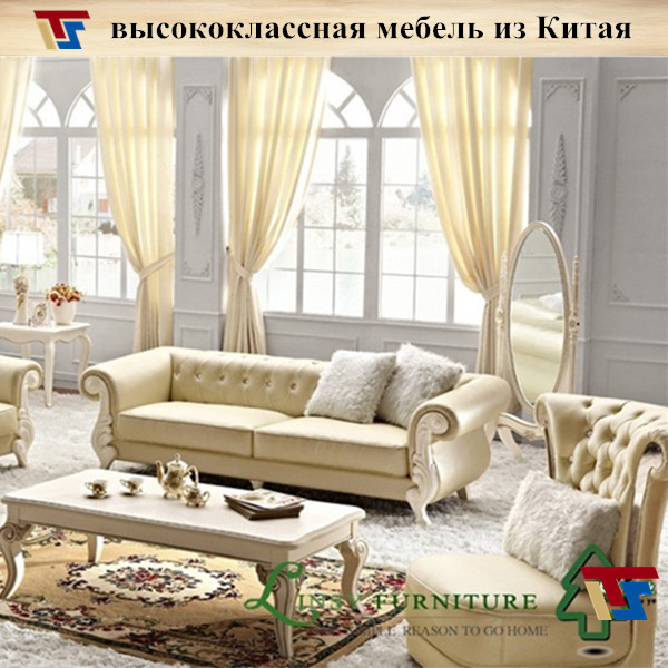 Buy Furniture Online Free Shipping: Aliexpress.com : Buy Chesterfield Sofa Set Leather Crystal