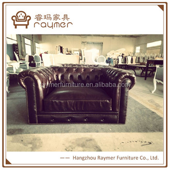Rustic Style Furniture Single Seat Sofa With Nails Leather