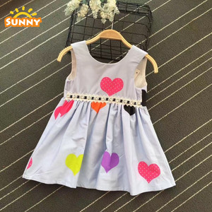 8ca5e27c1145 China 3 girl wholesale 🇨🇳 - Alibaba